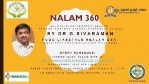 Nalam_360